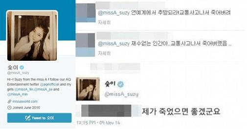 Tưởng sao Việt đã cao tay, nhưng nhìn cách mỹ nhân Hàn đáp trả anti-fan mới thấy hả hê - Hình 3