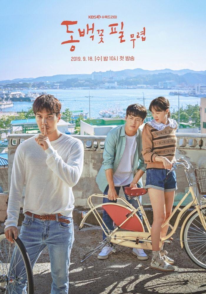 Vượt qua phim của Cha Eun Woo, phim của Gong Hyo Jin và Kang Ha Neul dẫn đầu đài trung ương ngay khi lên sóng tập đầu tiên - Hình 1