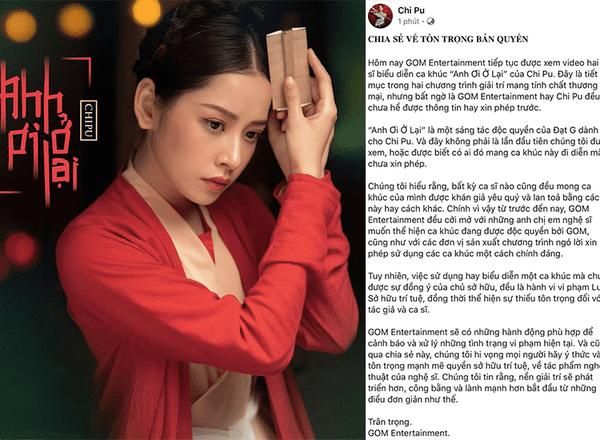 Chi Pu dằn mặt 2 nghệ sĩ sử dụng ca khúc 'Anh ơi ở lại' không xin phép, CĐM bất ngờ tìm ra 'sương sương' gần 10 nghệ sĩ khác cũng 'xài chùa' - Hình 1