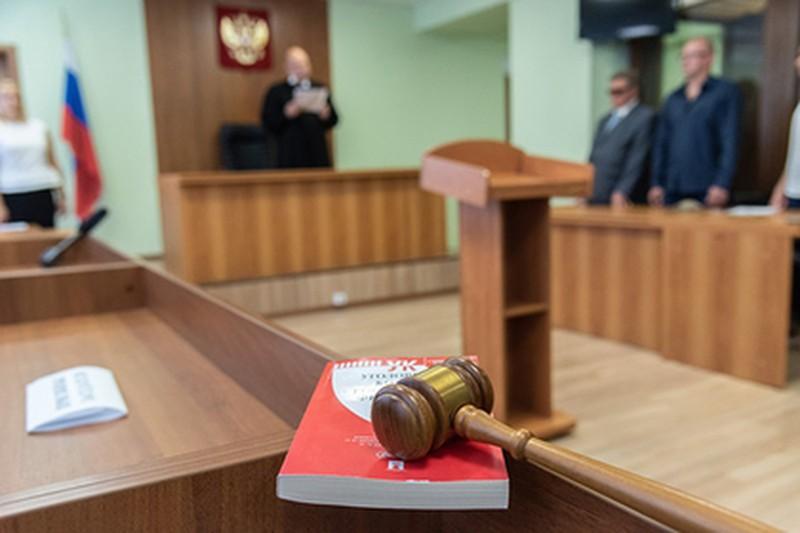 Hơn 1.600 thẩm phán Nga bị kỷ luật - Hình 1