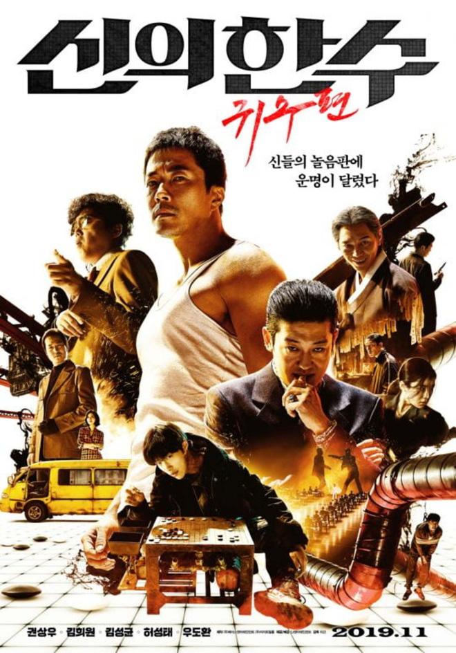 Kwon Sang Woo tái xuất màn ảnh với nước cờ sinh tử cực ngầu: Thời kì huy hoàng của các chú U50 là đây? - Hình 4
