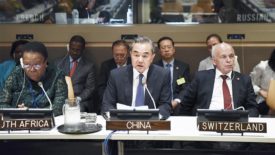 Ngoại trưởng Vương Nghị: Trung Quốc vẫn là nước đang phát triển, không có tham vọng tranh ngôi siêu cường - Hình 1