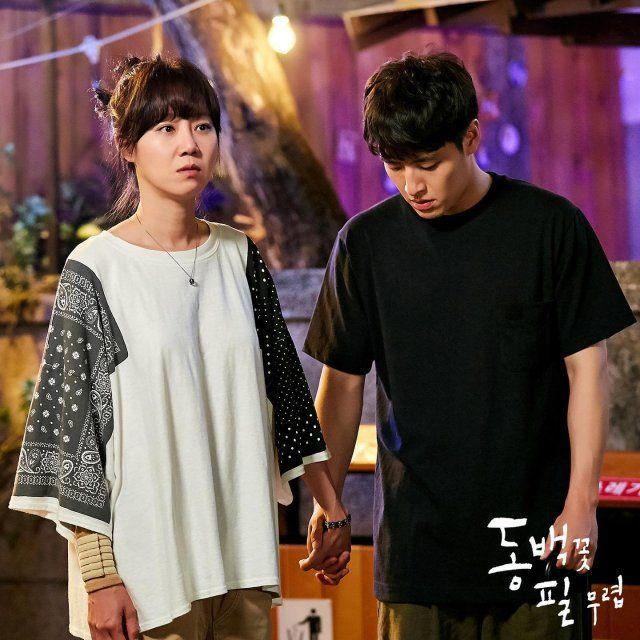 Phim của Gong Hyo Jin và Kang Ha Neul tiếp tục dẫn đầu đài trung ương, đạt rating 10% chỉ sau 3 tập - Hình 1