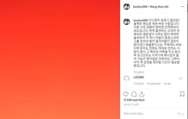 Goo Hye Sun tố chồng ngoại tình với bạn diễn nữ, fan lục lại phim của Ahn Jae Hyun sau khi cưới - Hình 1
