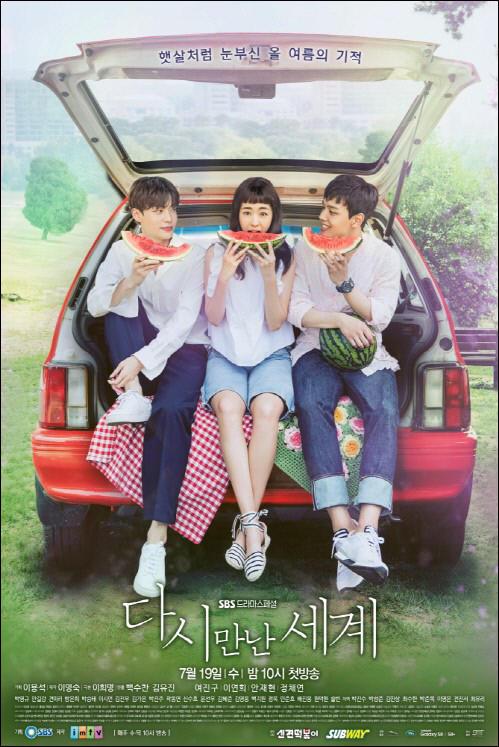 Goo Hye Sun tố chồng ngoại tình với bạn diễn nữ, fan lục lại phim của Ahn Jae Hyun sau khi cưới - Hình 6