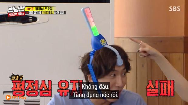 Running Man: Lee Kwang Soo trở nên mất bình tĩnh khi tên bạn gái bất ngờ bị nhắc đến - Hình 3