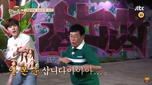 Hãy ăn tối cùng nhau: Kim Woo Seok - Kim Yo Han (X1) cực kỳ nổi tiếng, dạy Kang Ho Dong nhảy Flash - Hình 5