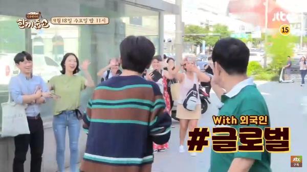 Hãy ăn tối cùng nhau: Kim Woo Seok - Kim Yo Han (X1) cực kỳ nổi tiếng, dạy Kang Ho Dong nhảy Flash - Hình 6