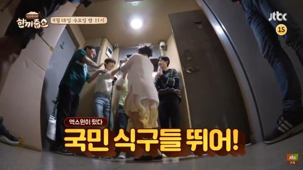 Hãy ăn tối cùng nhau: Kim Woo Seok - Kim Yo Han (X1) cực kỳ nổi tiếng, dạy Kang Ho Dong nhảy Flash - Hình 10