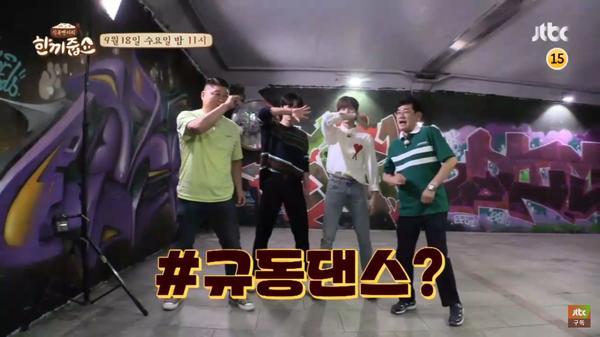 Hãy ăn tối cùng nhau: Kim Woo Seok - Kim Yo Han (X1) cực kỳ nổi tiếng, dạy Kang Ho Dong nhảy Flash - Hình 4