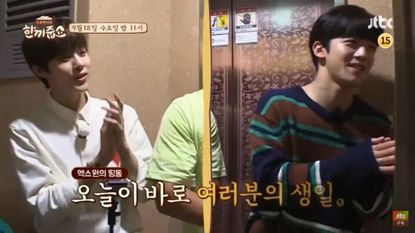 Hãy ăn tối cùng nhau: Kim Woo Seok - Kim Yo Han (X1) cực kỳ nổi tiếng, dạy Kang Ho Dong nhảy Flash - Hình 11