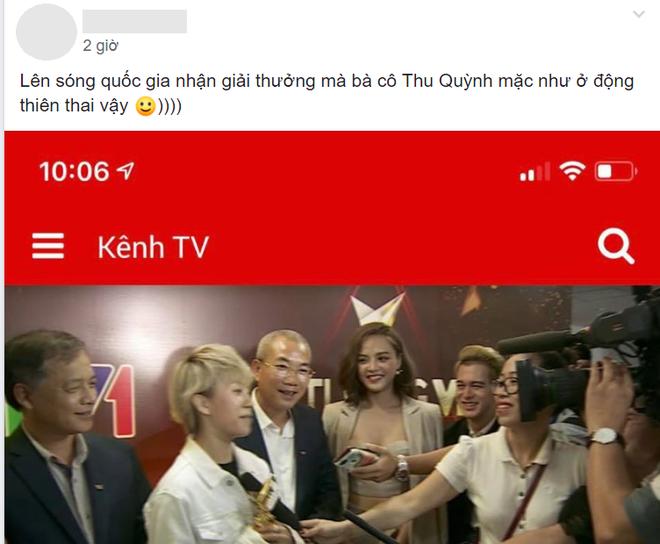 Về tay không ở VTV Awards nhưng Thu Quỳnh ôm trọn spotlight: Nữ chính ấn tượng trong lòng khán giả gọi tên My Sói - Hình 3