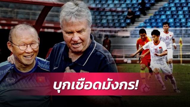 Báo Thái Lan nể phục HLV Park Hang Seo khi hạ gục Guus Hiddink - Hình 1