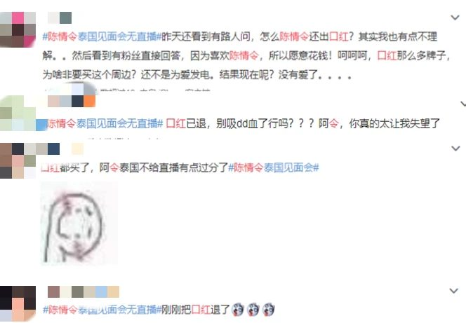 Nhà sản xuất Trần tình lệnh nghĩ mọi cách để bòn rút tiền của fan từ sức nóng của bộ phim? - Hình 8