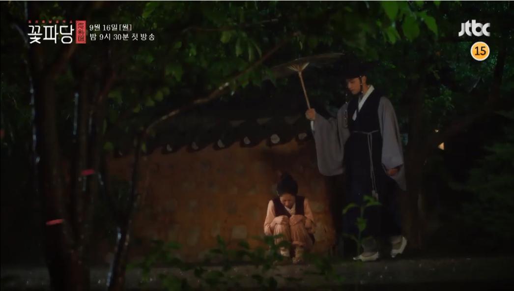 Trailer mới Biệt đội hoa hòe hé lộ mối tình giữa Seo Ji Hoon - Gong Seung Yeon - Kim Min Jae - Hình 4