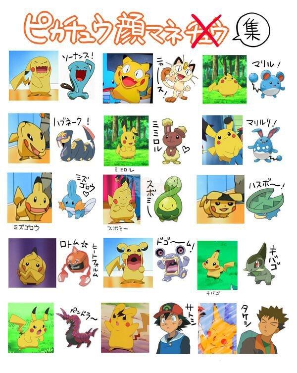 Pikachu - Bậc thầy cosplay cực kì lầy lội trong thế giới của Pokemon - Hình 2