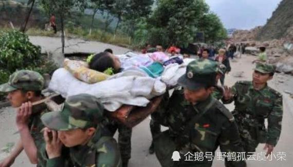 Mối tình 10 năm của người lính giải cứu cô bé 12 tuổi khỏi động đất - Hình 1