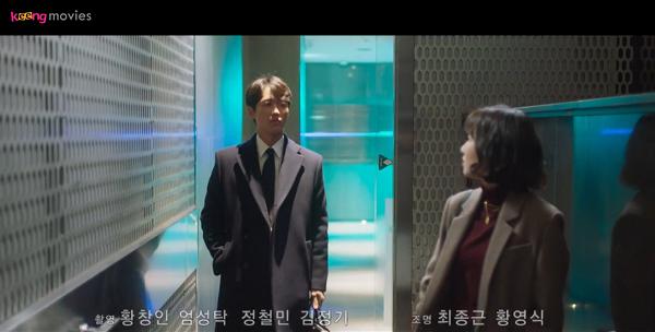 Đội Bóng Chày Dreams tập 15 - 16: Có năng lực nhưng Nam Goong Min vẫn bị đuổi việc vì không chịu quy phục cấp trên - Hình 1