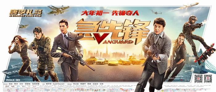 Thành Long chi mạnh tay cho phim điện ảnh mới: Xe mạ vàng, trực thăng,... khiến khán giả choáng ngợp - Hình 1