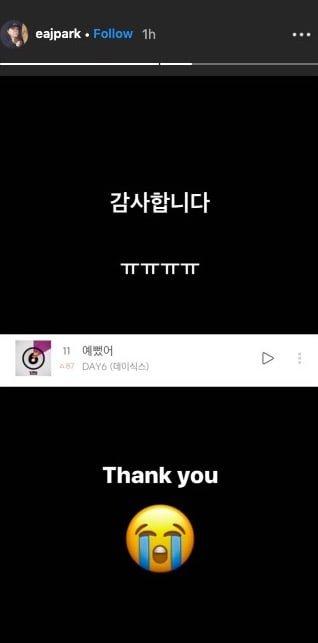Một bài hát cũ mà nghệ sĩ JYP phát hành 3 năm trước bất ngờ lội ngược dòng, lý do liên quan đến... Sajaegi - Hình 1