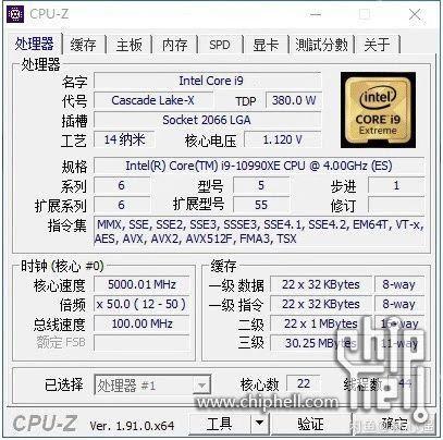 Rò rỉ CPU Intel Core i9-10990XE với mức TDP không tưởng - Hình 1