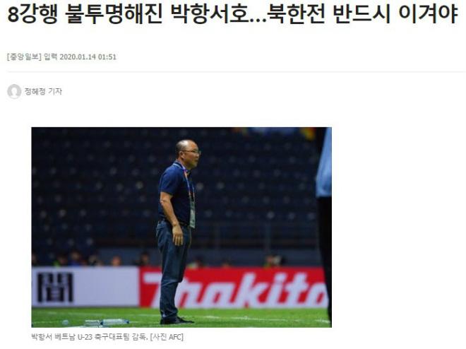 U23 Việt Nam vào thế khó: Báo Hàn Quốc lo thầy trò ông Park lâm cửa tử - Hình 1