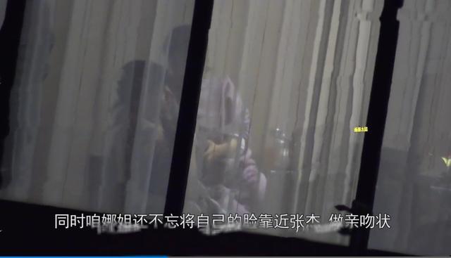 Lộ ảnh Tạ Na - Trương Kiệt hôn nhau đắm đuối ngoài đường - Hình 6