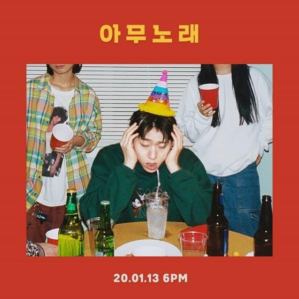 Mở hàng all-kill đầu tiên trong năm 2020, Zico vẫn chỉ muốn mừng sinh nhật một mình trong MV Any Song - Hình 1