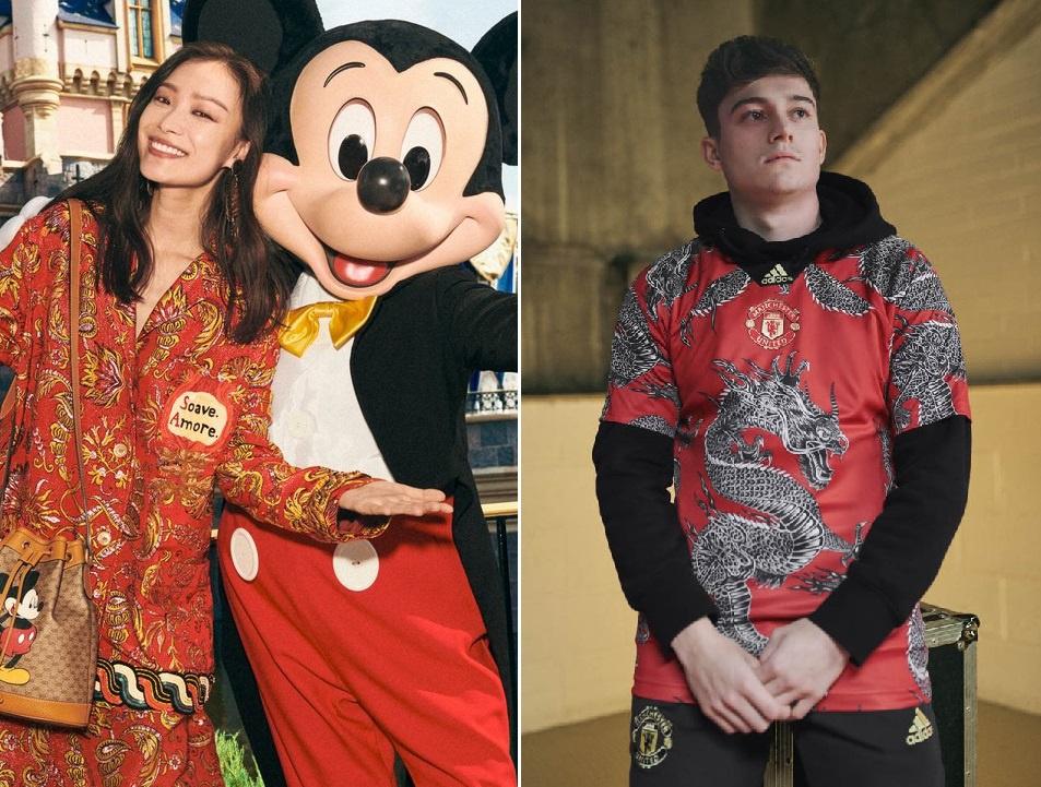 Zara, Gucci và các thương hiệu lăng xê họa tiết chuột mừng Tết Canh Tý - Hình 36
