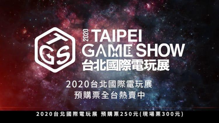 Những 'ông lớn' ngành Gaming Gear tại Taipei Game Show 2020 - Hình 1