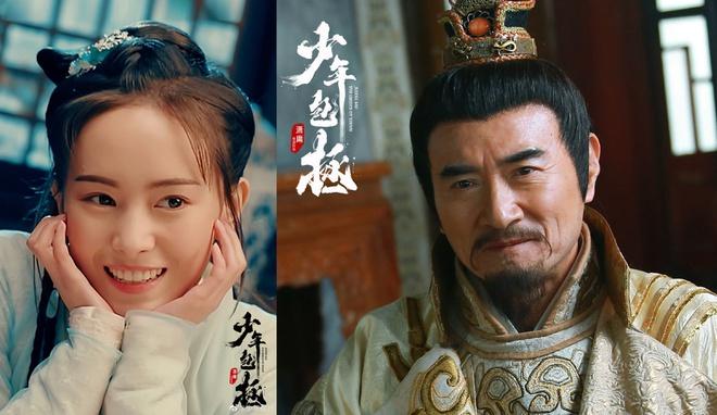 'Bao Thanh Thiên 2020' được mong chờ - Hình 9