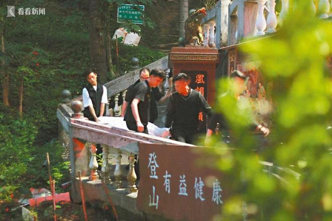 Cảnh sát tiết lộ tình tiết rúng động vụ việc anh trai Minh Đạo sát hại vợ con dã man trong rừng sâu - Hình 2