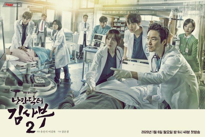 Phim Người thầy y đức 2 của Lee Sung Kyung và Ahn Hyo Seop đạt rating 14.9% ngay khi lên sóng tập 1 - Hình 1
