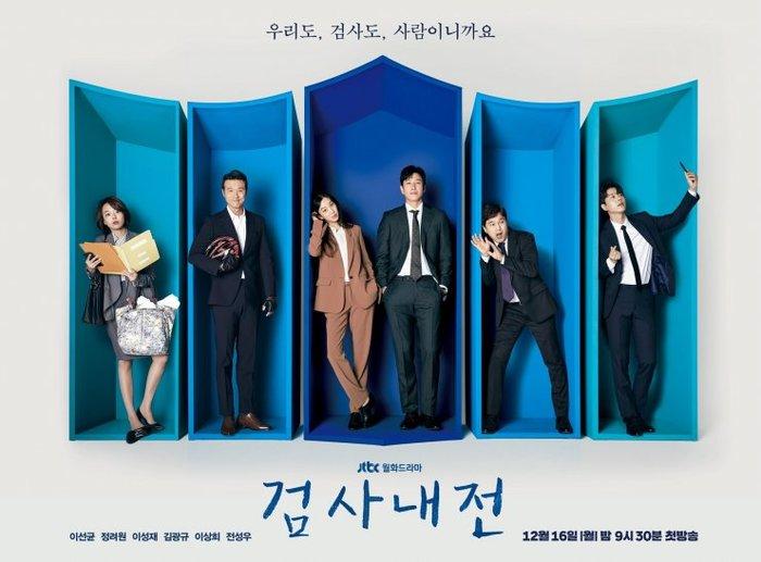 Rating phim Người thầy y đức 2 của Lee Sung Kyung và Ahn Hyo Seop tăng mạnh ở tập 2, tiến gần cột mốc quan trọng 20% - Hình 5