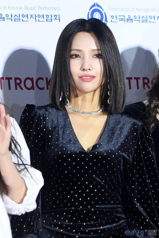Nhan sắc 5 mỹ nhân 10X xứ Hàn đẹp lấn át đàn chị - Hình 17
