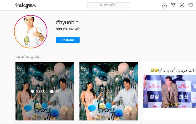 Dân tình náo loạn trước bức ảnh Hyun Bin mặc đồ đôi dự tiệc sinh nhật của Son Ye Jin, nhưng sự thật là gì?