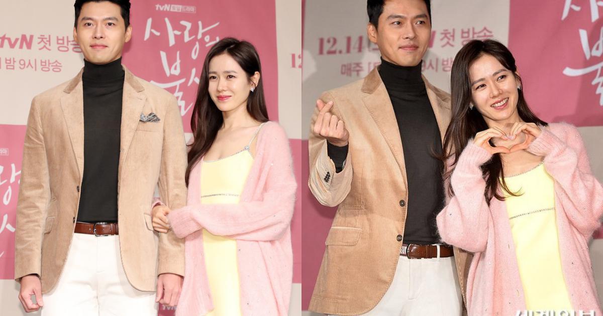"""Khui lại khoảnh khắc Son Ye Jin định """"đánh yêu"""" Hyun Bin ở họp báo Hạ Cánh Nơi Anh nhưng rụt lại, dấy lên chi tiết đáng nghi?"""