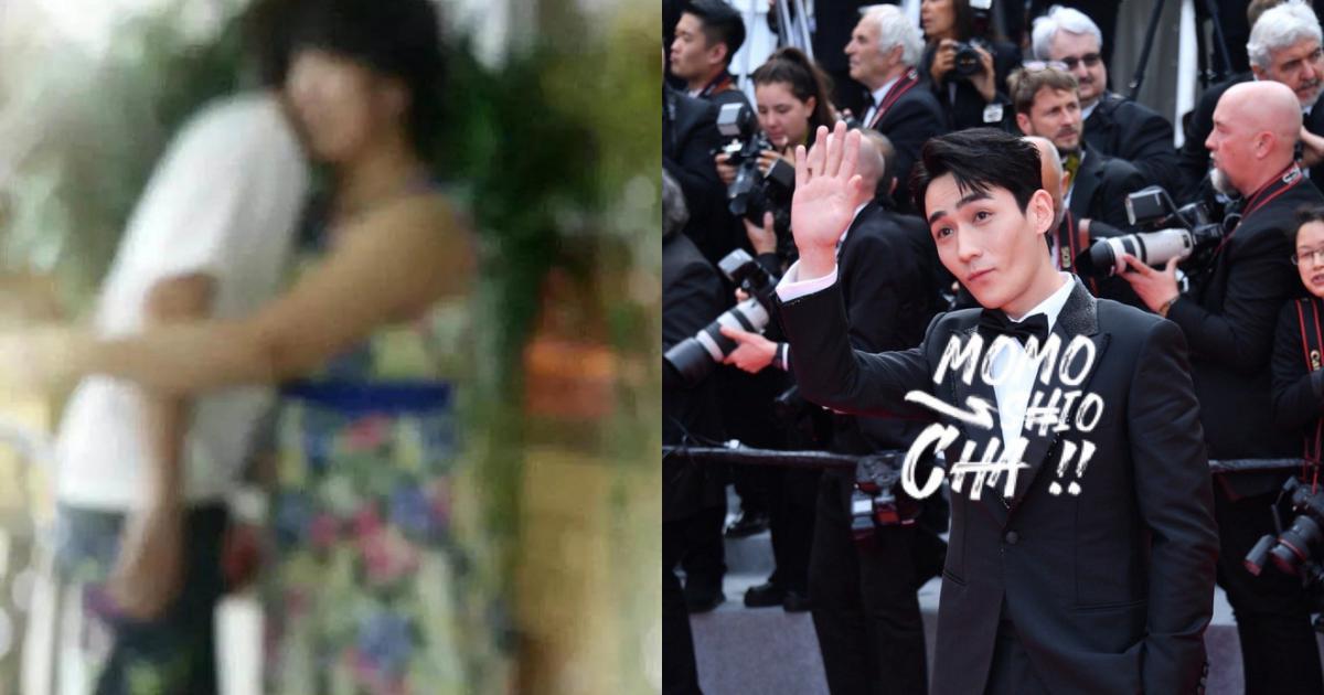 """Sự việc nóng trên Weibo: Fan cứng Chu Nhất Long tung loạt ảnh """"bóc trần"""" nhan sắc thật và mối quan hệ mập mờ của nam tài tử"""