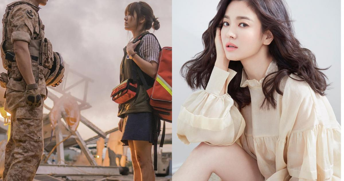 Song Hye Kyo – mỹ nhân mờ nhạt nhưng thành công nhất 'Mối tình đầu'