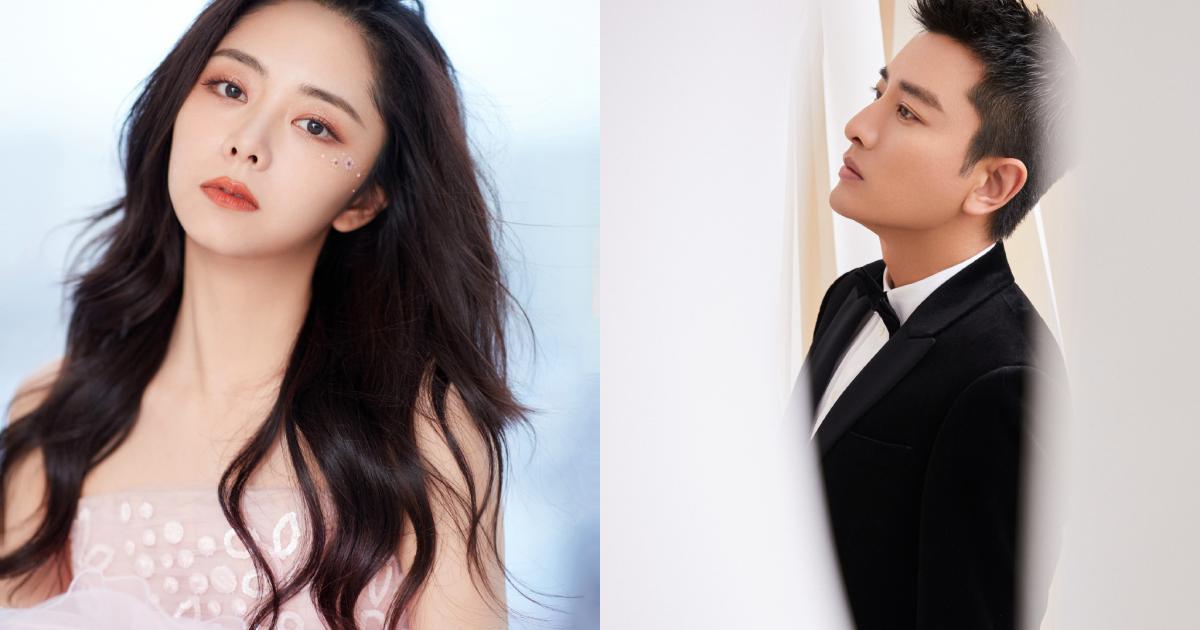 Thảm đỏ Kim Ưng 2020: Đàm Tùng Vận lộng lẫy như công chúa, Quan Hiểu Đồng ngày càng quyến rũ khi bước sang tuổi 23