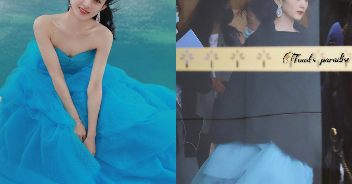 """Triệu Lệ Dĩnh leo thẳng Top 1 từ khóa được tìm kiếm nhiều nhất với màn xuất hiện """"chuẩn visual"""" trong đêm bế mạc Kim Ưng 2020"""
