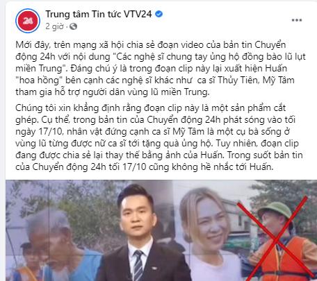 Huấn Hoa Hồng bị triệu tập, cúi đầu thừa nhận hành vi cắt ghép clip làm từ thiện miền Trung - Hình 7