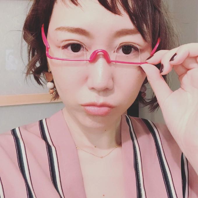 Choáng váng những cách làm đẹp kỳ dị của giới trẻ Nhật Bản - Hình 5