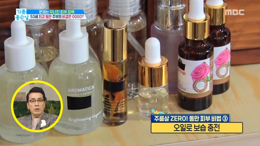 Người phụ nữ Hàn đã 53 tuổi mà da vẫn căng bóng không 1 nếp nhăn nhờ chăm đắp mặt nạ da lợn - Hình 4