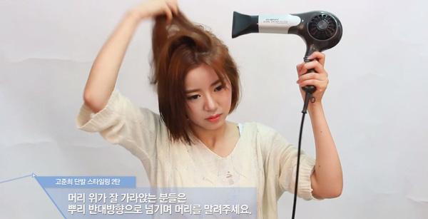 7 cách khiến mái tóc thưa mỏng trở nên dày mượt và bồng bềnh hơn - Hình 2