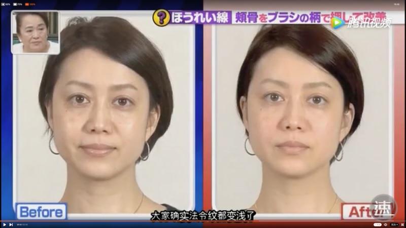 Chuyên gia Nhật có phương pháp xóa nếp nhăn rãnh miệng chỉ sau 1 phút nhờ massage với cọ trang điểm - Hình 8