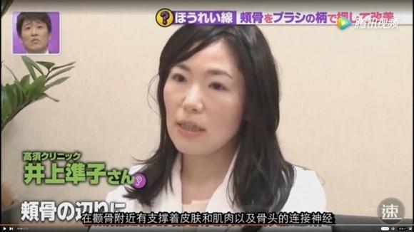 Học chuyên gia Nhật đánh bay nếp nhăn khóe miệng chỉ sau 1 phút với cọ trang điểm - Hình 2