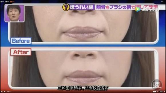 Học chuyên gia Nhật đánh bay nếp nhăn khóe miệng chỉ sau 1 phút với cọ trang điểm - Hình 9