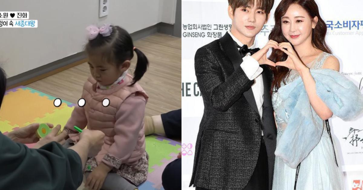 Hoa hậu Ham So Won bị chỉ trích về cách nuôi dạy con