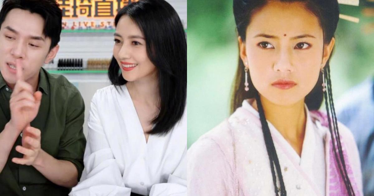 Tiết lộ nhan sắc Cao Viên Viên ở tuổi 41, bảo sao 'Dạ Hoa' Triệu Hựu Đình nói 'Trừ bà xã thì kể cả Dương Mịch cũng là đàn ông'